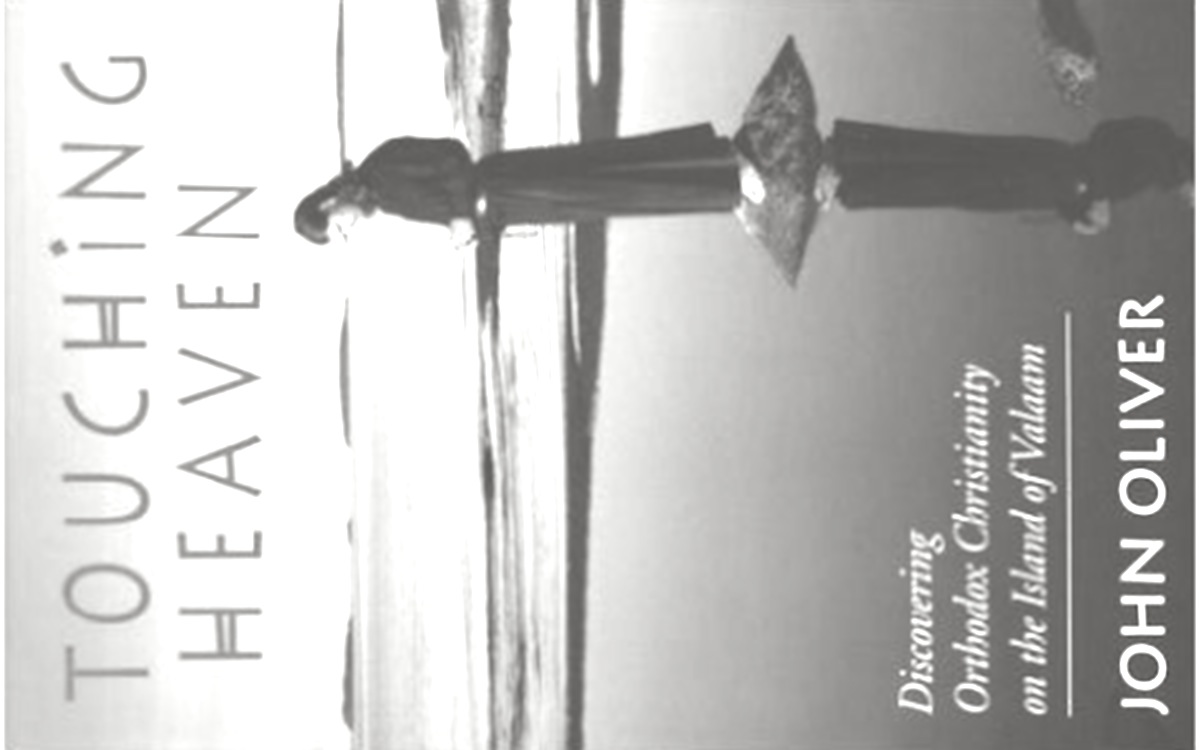 Book cover of Touching Heaven by John Oliver