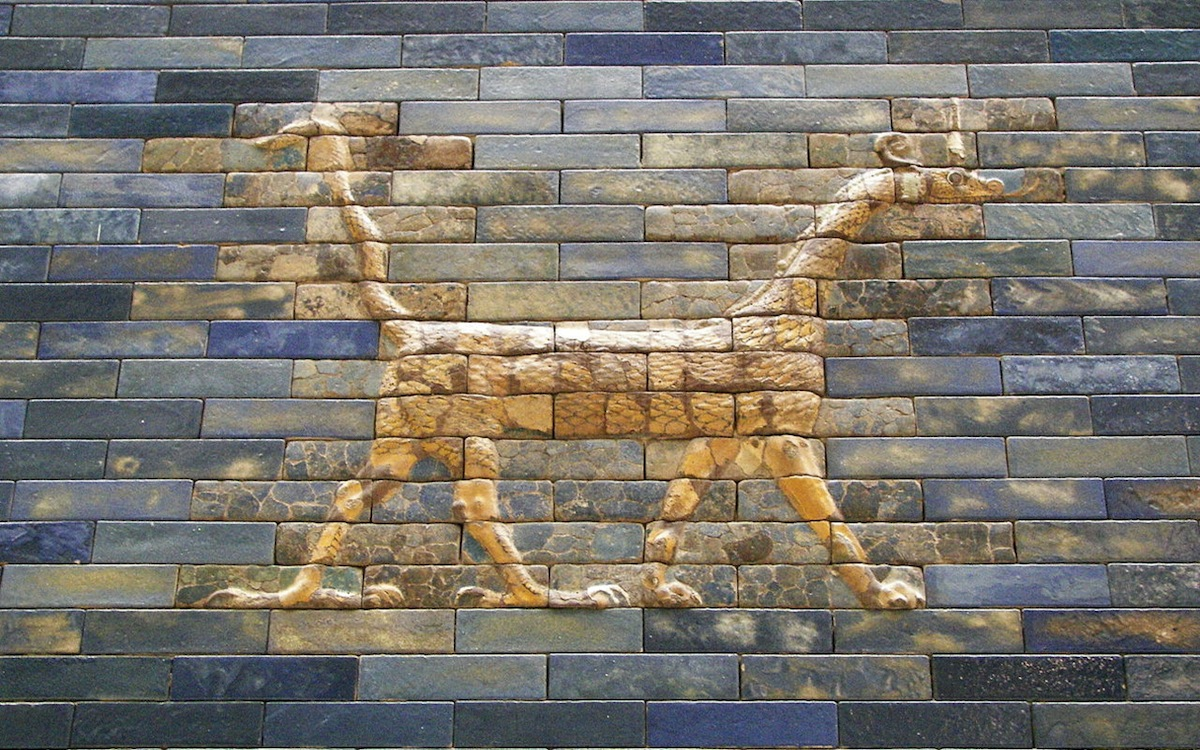 Unicorn from the Ishtar Gate