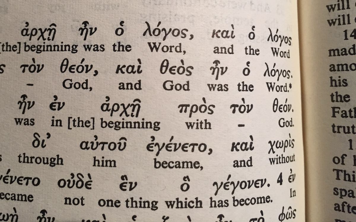 Greek-English interlineal text of the first lines of Gospel of John